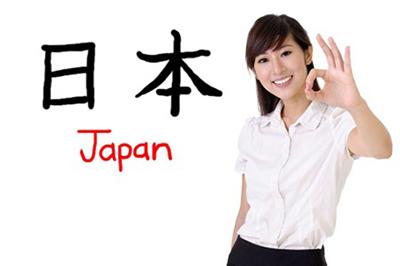 Картинки по запросу Курсы японского